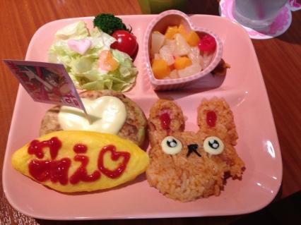 cute meal